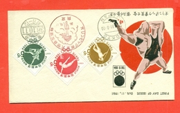 LOTTA - GIAPPONE - JAPAN - NIPPON - 1961 - OLIMPIADI TOKYO - Lotta