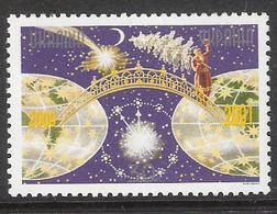 Ukraine 2000 New Year And Christmas, Bridge From 2000-2001 Mi 419, MNH(**) - Ukraine