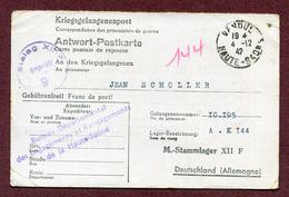 """"""" BUREAU DEPARTEMENTAL DES ENGAGEMENTS ET RENGAGEMENTS DE LA HAUTE-SAONE """"  1942  VESOUL - Storia Postale"""