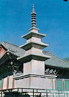 1 AK Südkorea South Korea * Die Seogga Pagode In Gyeongju Der Ehemaligen Hauptstadt Des Königreichs Silla * - Korea (Süd)