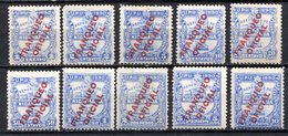 NICARAGUA - 1890 - Service - N° 1 à 10 - (Lot De 10 Valeurs Différentes) - Nicaragua