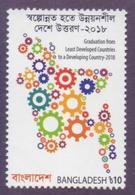BANGLADESH 2018 - Graduation From Developing Countries, 1v MNH - Bangladesh