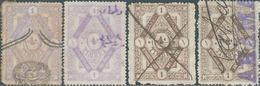 Turchia Turkey Ottomano Ottoman  1858-1921,Four Values From 1pa , Used - Gebraucht
