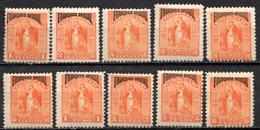 NICARAGUA - 1894 - Service - N° 42 à 51 - (Lot De 10 Valeurs Différentes) - Nicaragua