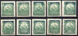 NICARAGUA - 1895- Service - N° 52 à 61 - (Lot De 10 Valeurs Différentes) - Nicaragua