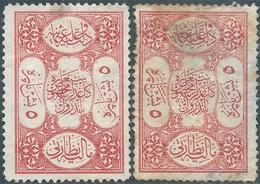 Turchia Turkey Ottomano Ottoman 1919 Two Revenue Stamps Used - 1858-1921 Ottoman Empire
