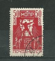 URSS. 1932. Oblitéré. 10ème Anniversaire De L'Organisation Du Secours Rouge International - 1923-1991 URSS