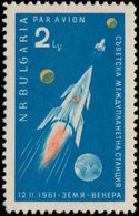 Bulgaria 1961. Espacio. Space. Mi 1233. MNH. **. - Bulgaria
