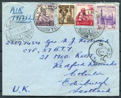 1955 Egypt Cairo Foreign Traffic Air Mail Cover - 21 Med. Regiment, Redford Barracks, Colinton Edinburgh. - Airmail