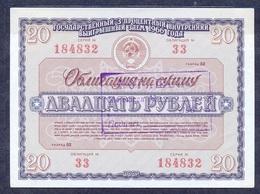 Russia - 1966 - 20 R -  Bond....XF+ - Russia