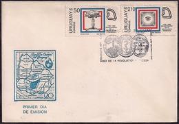 Uruguay - FDC - 1989 - Bicentenaire De La Révolution Française - Uruguay