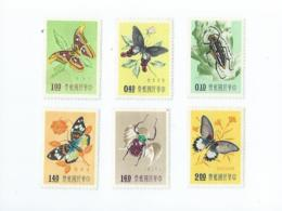 China - Insect Stamps - Butterfly Fauna - Fauna Beeth Moth - Unused - Chine