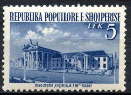 Albania 1953. Film Studio. Mi 529. MNH. **. - Albania