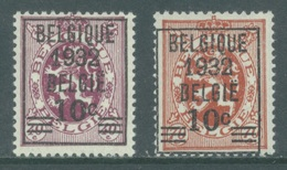 BELGIQUE - 1932 - MNH/** - LION HERALDIQUE OVERPRINT  - COB 333-334 - Lot 19950 - 1929-1937 Heraldic Lion