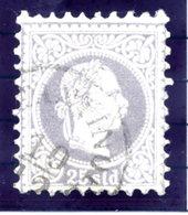AUSTRIA PO In The LEVANT 1875 Franz Joseph Fine Print 25 Soldi Used. Michel 6 II - Levant Autrichien