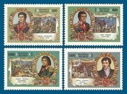 Belarus 1995 Mih. 83/86 Revolt Of Liberation MNH ** - Belarus