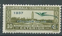 Guatemala   -  Yvert N°  297 **  ,     -   Ah31234 - Guatemala