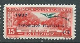 Guatemala   -  Yvert N°  298 **  ,     -   Ah31235 - Guatemala