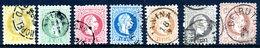 AUSTRIAN  POST IN LEVANT  1867 Franz Josef I Coarse Printing Set Of 7 Used.  Michel 1-7 I. - Oriente Austriaco