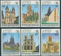Togo 1980. Monumentos. Iglesias. MNH. **. - Togo (1960-...)