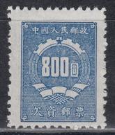 PR CHINA Postage Due Stamp 1950 - KEY VALUE 800 MNGAI - Segnatasse