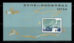 Chine/China Bloc-feuillet YT N° 19 Neuf ** MNH. TB. A Saisir! - 1949 - ... Repubblica Popolare