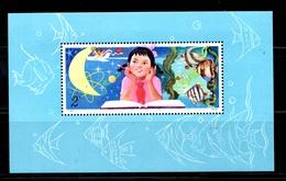 Chine/China Bloc-feuillet YT N° 23 Neuf ** MNH. TB. A Saisir! - 1949 - ... People's Republic
