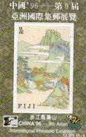 FIJI 1996 ** - Fidji (1970-...)