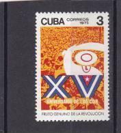Cuba Nº 1873 - Nuevos