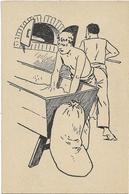 LE BOULANGER - JEUNESSE OUVRIERE CHRETIENNE (J.O.C.)- Boulanger Mettant Le Pain Dans Le Four Et L'autre Pétrit La Pâte - Métiers
