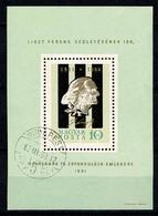 Magyar  1961  Yv Bf 39,  Mi Bl  32 (o),  Franz Liszt - Used - Blocs-feuillets