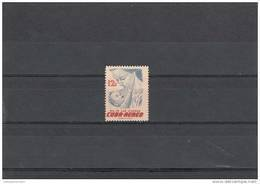 Cuba Nº A129 - Aéreo