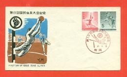 PALLAMANO - GIAPPONE- JAPAN - NIPPON - OLIMPIADI TOKYO - 1964 - Pallamano