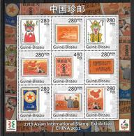 GUINEE BISSAU  Feuillet  N° 4112/20 * *  ( Cote 16e) Timbre Sur Timbre Mao - Mao Tse-Tung