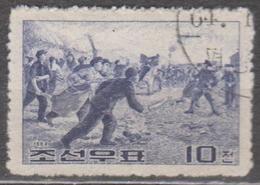 Korea North 1964 Mi# 551 35th Anniversary Of Student Uprising Used - Korea, North