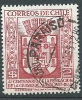 Chili -  Yvert   N° 246 Oblitéré   -  Ah 31305 - Chile