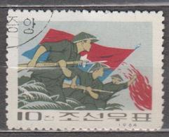 Korea North 1964 Mi# 562 Vietnam War Used - Corea Del Nord