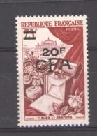Réunion  :  Yv  319  **     ,   N2 - La Isla De La Reunion (1852-1975)