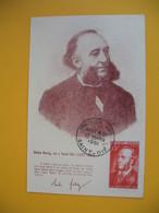 Carte Maximum 1951  N° 880 - 1950-59