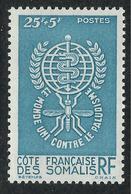COTE FRANCAISE DES SOMALIS 1962 YT 304* - Côte Française Des Somalis (1894-1967)