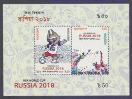 BANGLADESH 2018 - FIFA World Cup Football, RUSSIA 2018, Muscot, Miniature Sheet MNH - Bangladesh