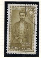 1962 - NEPAL  -  Mi. Nr.  152 - Used - (CW4755.42) - Nepal