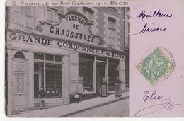 BLOIS  -  E. PAMOLLE Rue Porte Chartraine, 14-16 BLOIS  -  Fabrique De Chaussures  -  Grande Cordonnerie De Blois  - - Blois