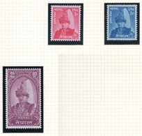 1962 - NEPAL  -  Mi. Nr.  153/154+156 - NH - (CW4755.42) - Nepal