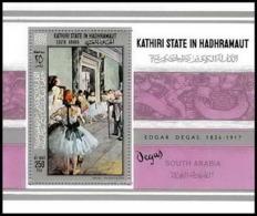 Aden - 1020 Kathiri State Of Seiyun - Bloc N° 19A Degas Tableau (tableaux Painting) Cote 15 Euros - Ver. Arab. Emirate