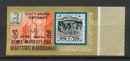 Aden - 1045b Qu'ati State In Hadhramaut - N° 222 B Non Dentelé ** (imperforate) EFIMEX Stamps Exhibition Mexico - Ver. Arab. Emirate