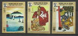 Aden - 1049 Kathiri State Of Seiyun N° 157/159 B Tableau ( Painting) Japanese Art Non Dentelé ** (imperforate) Cote 10 - Ver. Arab. Emirate