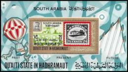 Aden - 1042 Qu'ati State In Hadhramaut - N° 6 A BLOC AMPHILEX Amsterdam Exposition Philatélique Avion (plane) COTE 12 - Ver. Arab. Emirate