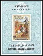 Aden - 1062 Kathiri State Of Seiyun - BLOC N° 24 A SAINT GEORGES AND THE DRAGON Cote 22 Euros - Ver. Arab. Emirate