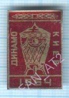 USSR / Badge / Soviet Union / UKRAINE / Football. FC Dynamo Kiev. Cup 1964 - Football